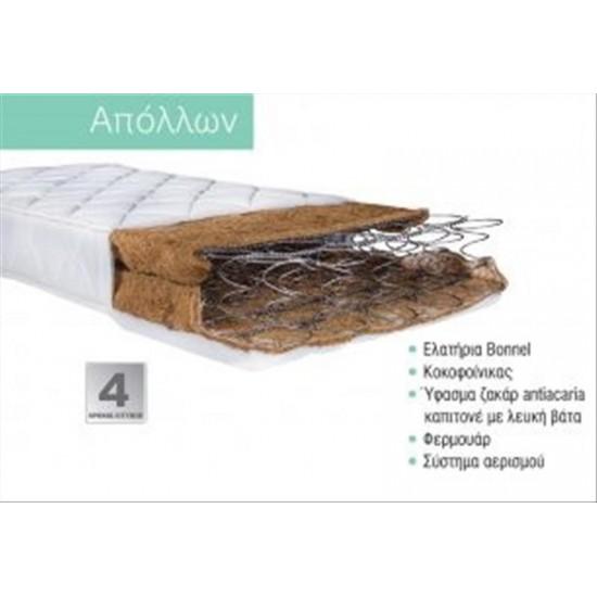 Mattress Apollon 70x140