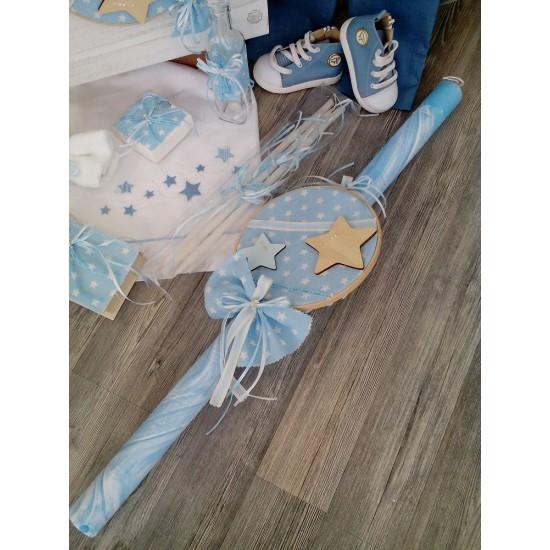 Πλήρες πακέτο βάπτισης blue star
