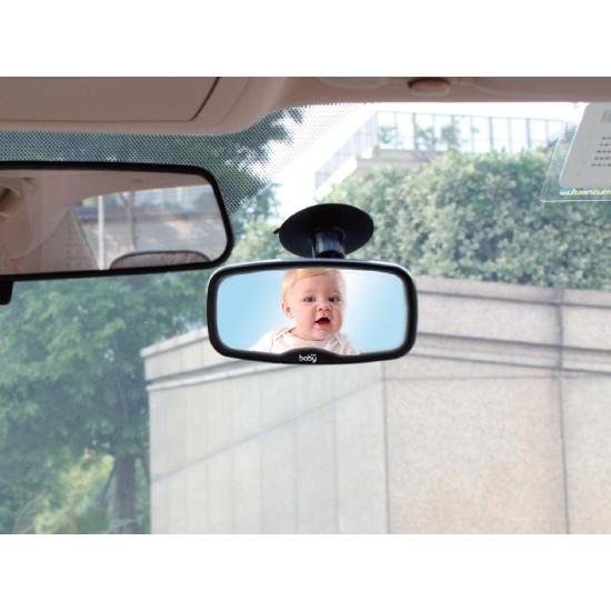 Καθρέφτης Ελέγχου Αυτοκινήτου Safety Mirror JUST BABY